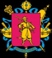 Департамент з питань цивільного захисту населення Запорізької ОДА
